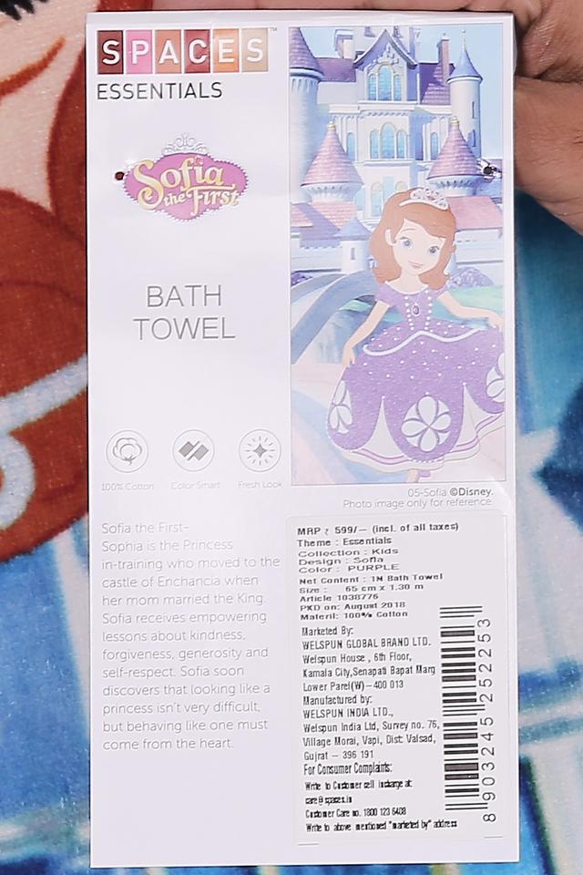 Kids Sofia Print Bath Towel
