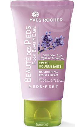 Nourishing Foot Cream - Organic Lavender - 50 ML
