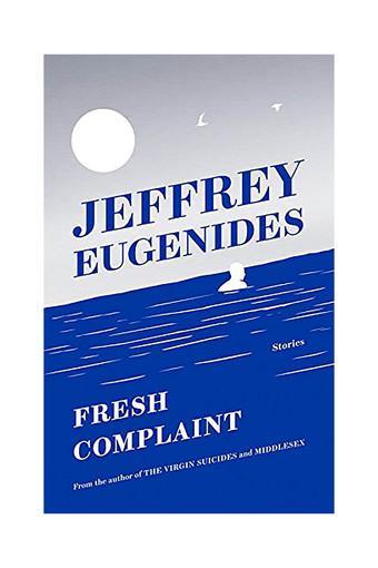 Fresh Complaint