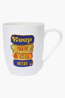 Round Printed Mug - 220ml