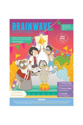 Brainwave Digest (Brainwave Digest)