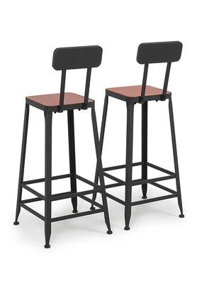 Brown Hauten Bar Chair