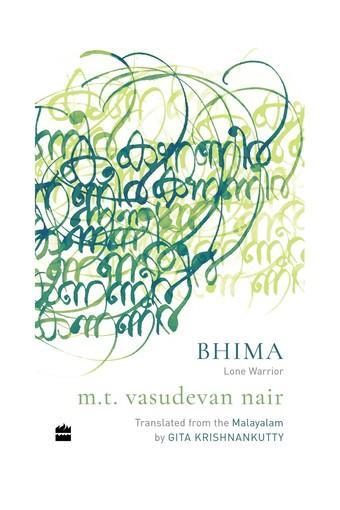 Bhima: Lone Warrior (PERENNIAL 10)