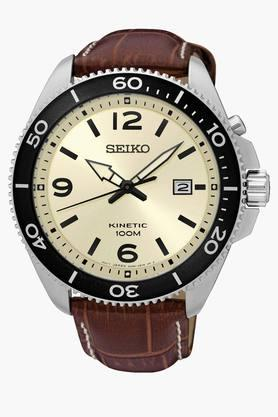 SEIKOMens Dress Analog White Dial Watch - SKA749P1