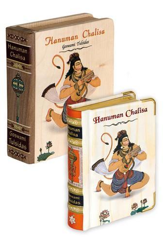 Hanuman Chalisa - Size A7