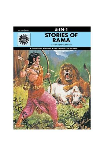 Stories of Rama: 5 in 1 (Amar Chitra Katha)