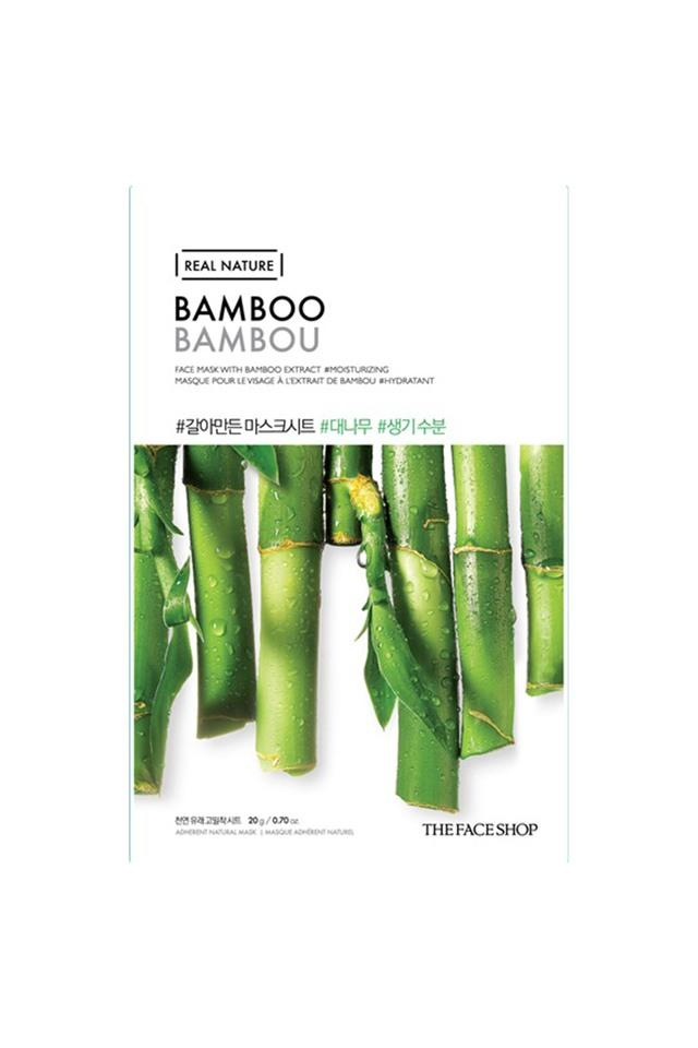 Real Nature Bamboo Face Mask