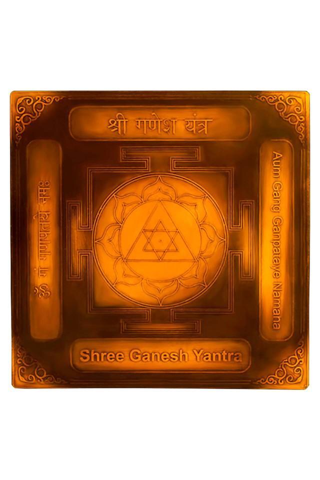 Shree Ganesh Yantra - 6 Inch