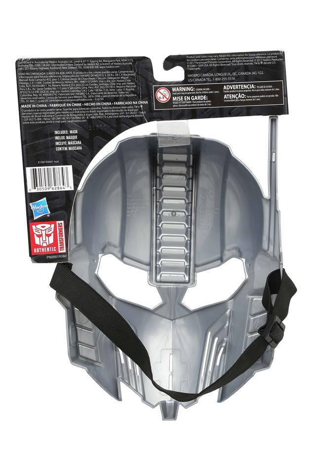Kids MV6 Role Play Mask