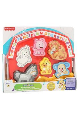 Kids Learning Animal Puzzle