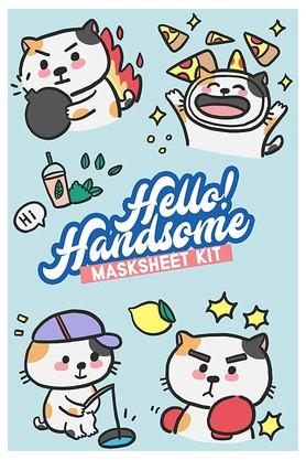 Hello Handsome Masksheet Face Mask Combo Pack of 7