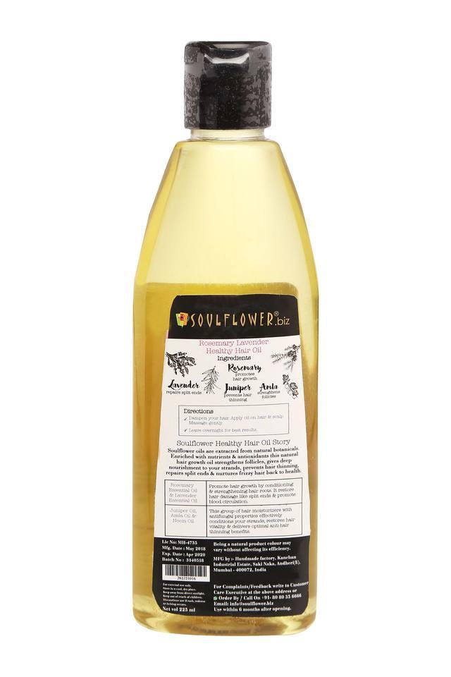 Rosemary Lavender Hair Oil - 225 ml
