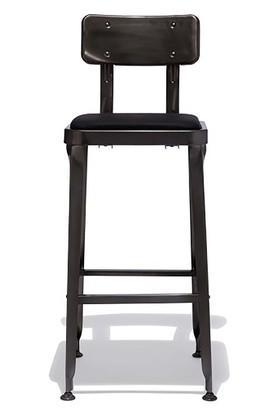 Grey Indira Bar Chair
