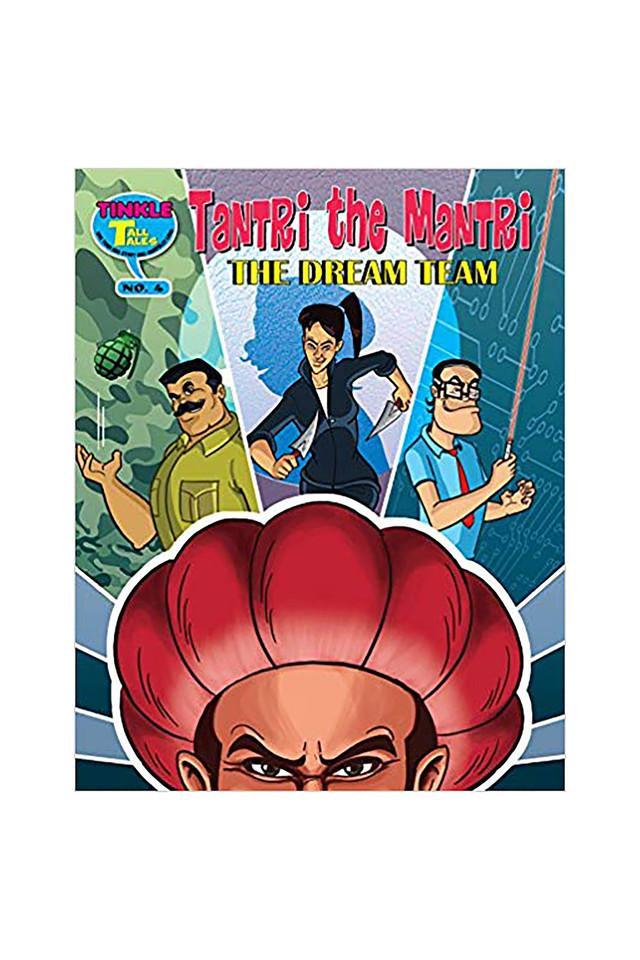 Tantri The Mantri: The Dream Team