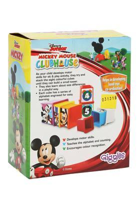 Kids Disney Stacking Cubes