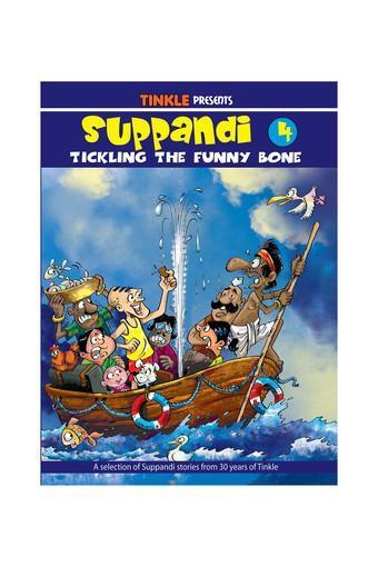 Suppandi 4 - Tickling The Funny Bone