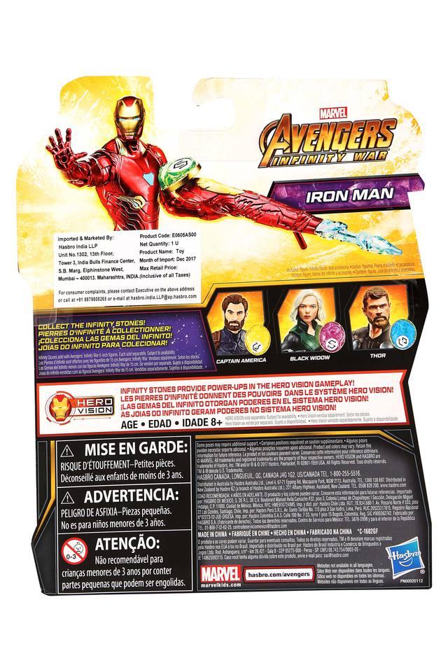 Unisex Infinity War Iron Man Action Figure