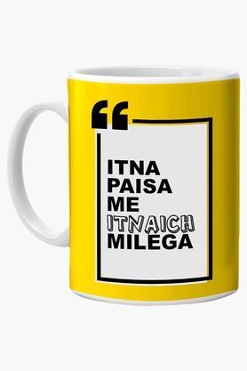 Multi Color Paisa Printed Ceramic Coffee Mug
