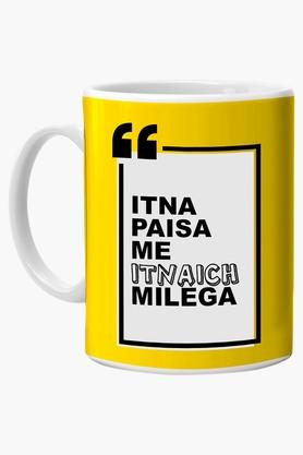 CRUDE AREA Multi Color Paisa Printed Ceramic Coffee Mug  ...