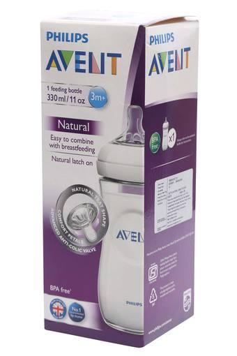 AVENT -  Assorted Feeding Time - Main