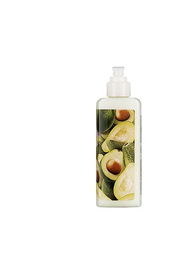Avocado body lotion - 300 ml