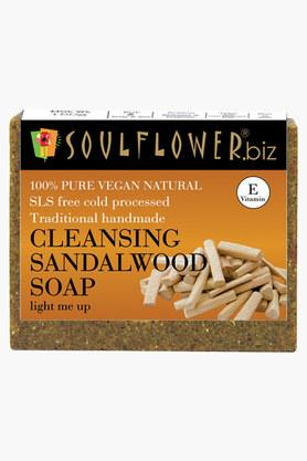 Cleansing Sandalwood Soap - 150gm