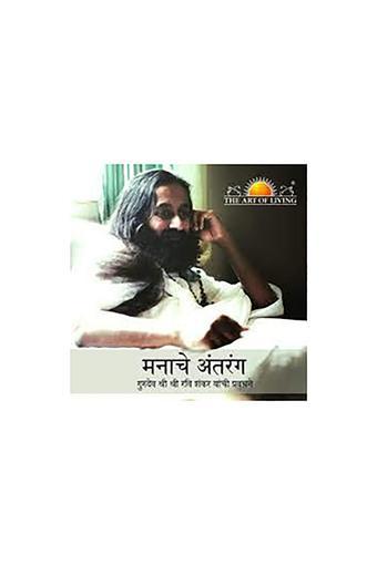 Mind Matters (Marathi)