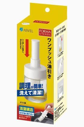 Plastic One Push Oil Brush