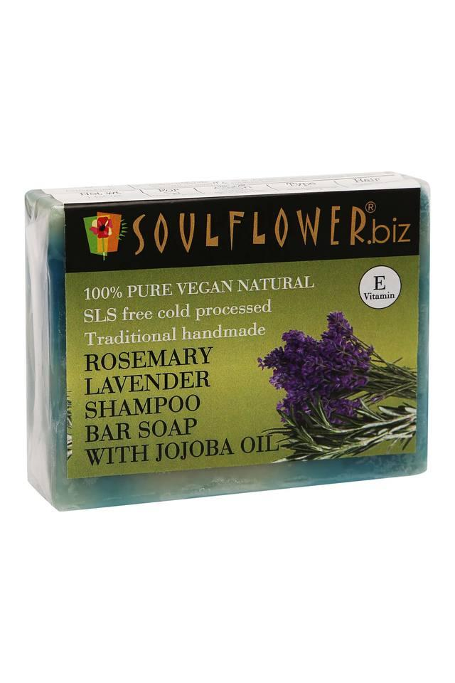 Rosemary Lavender Shampoo Bar Soap with Jojoba oil - 150gm