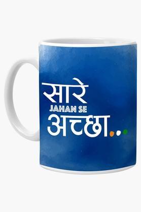 CRUDE AREA Multi Color Sarah Jahan Se Printed Ceramic Coffee Mug  ...