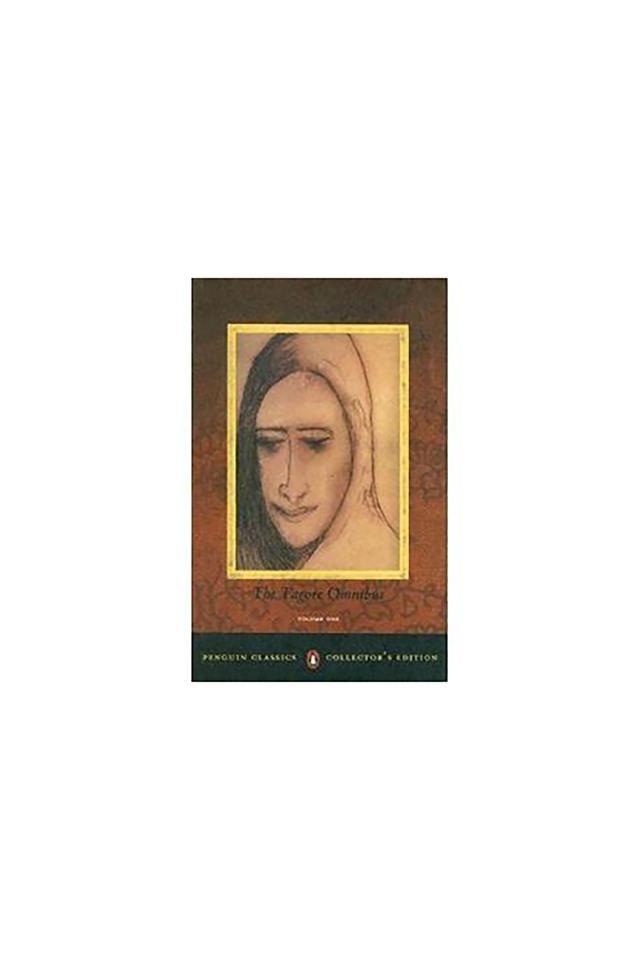 The Tagore Omnibus: v. 1