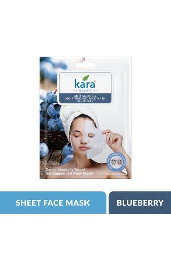KARA - Mask - Main