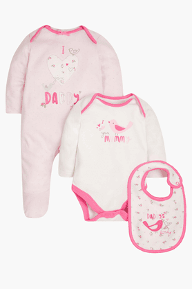 Infants 3 Piece Gift Pack
