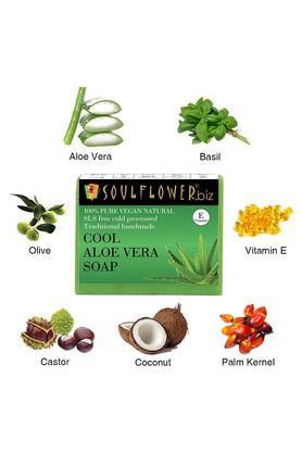 Cool Aloe Vera Soap - 150gm
