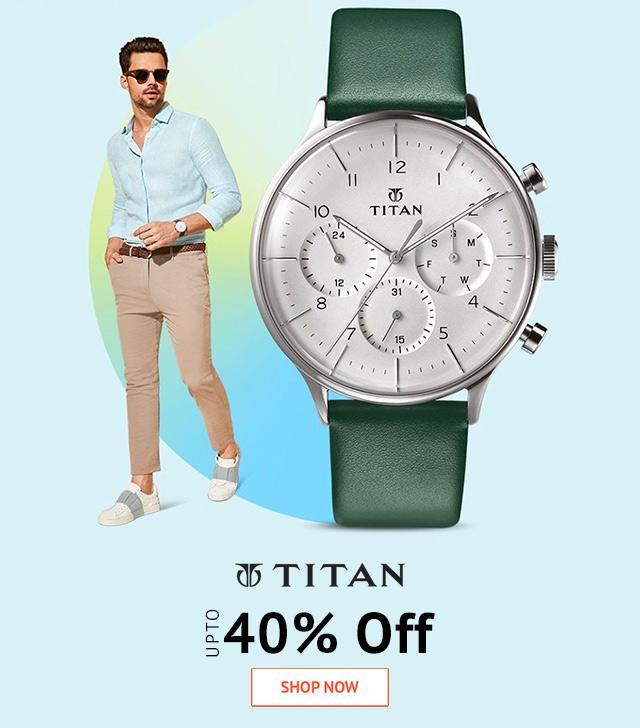 titan offer