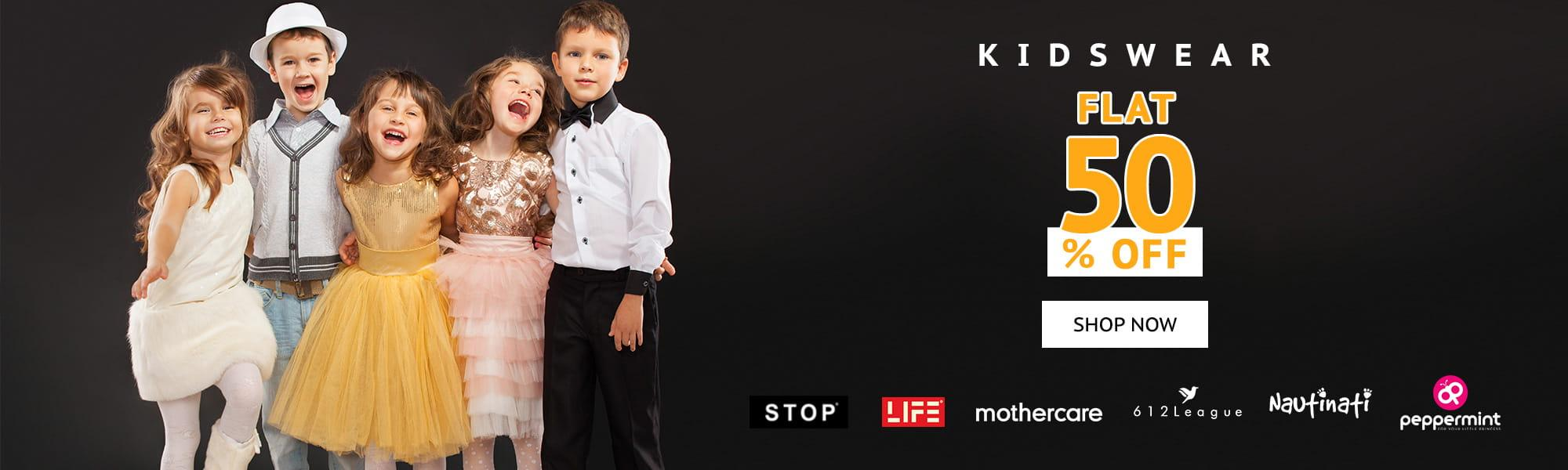 offers on kids Fashion