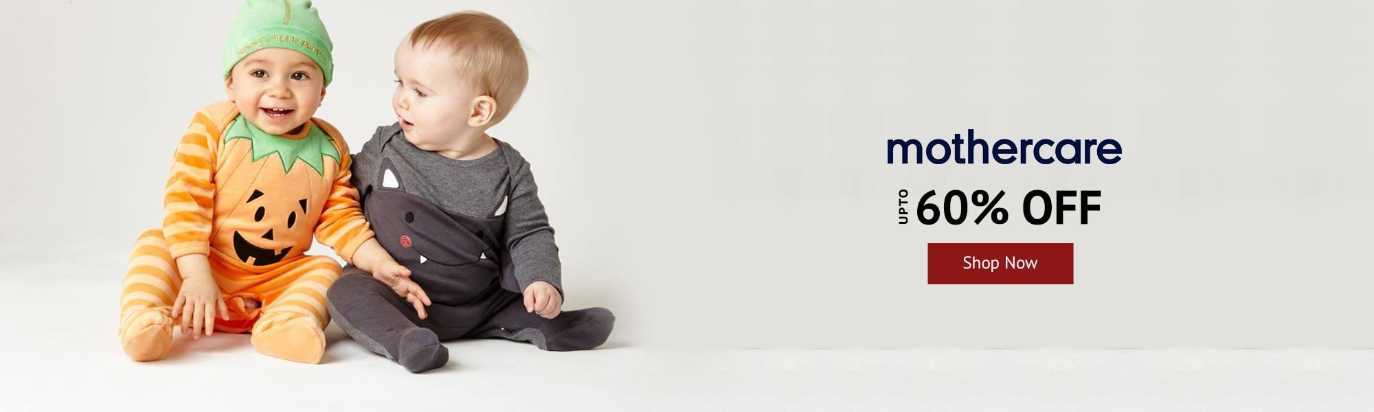 Baby Boy Shoes Online Shopping India
